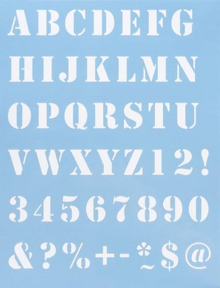 Alphabet Schablone Nr. 3, DIN A4