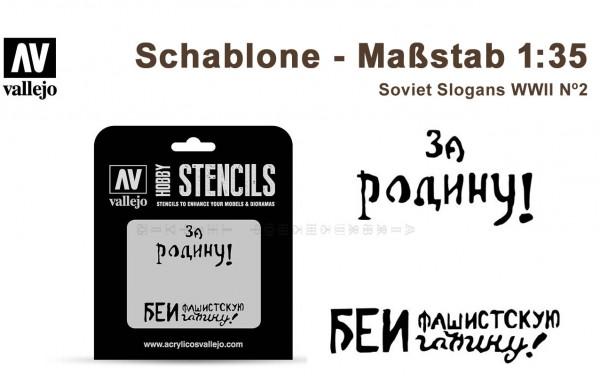 Soviet Slogans WWII Nº2
